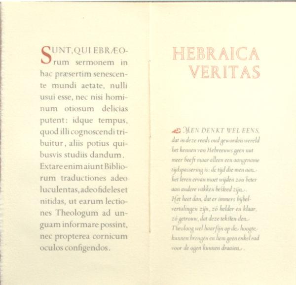 'Hebraica veritas'. Het opmerkelijk actuele begin van de 'Praefation ad candidum lectorum' uit Elias Hutter's Biblia Evraea, Coloniae 1603.