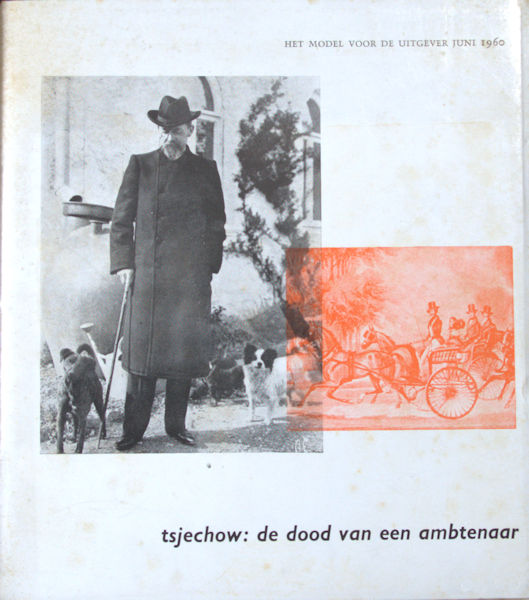 Tsjechow, A.P. De dood van een ambtenaar.